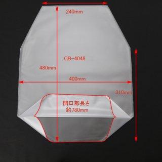 顕微鏡屋/顕微鏡カバー(ダストカバー/防塵カバー/ビニールカバー)  CB-4048【画像4】