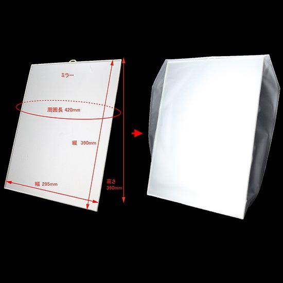 顕微鏡屋/顕微鏡カバー(ダストカバー/防塵カバー/ビニールカバー)  CB-4048【画像6】