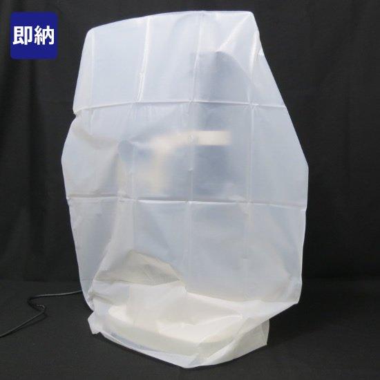 顕微鏡屋/顕微鏡カバー(ダストカバー/防塵カバー/ビニールカバー) CB-4559
