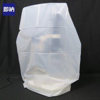 収納する・保護する 顕微鏡屋/顕微鏡カバー(ダストカバー/防塵カバー/ビニールカバー) CB-4559