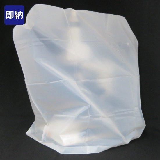 顕微鏡屋/顕微鏡カバー(ダストカバー/防塵カバー/ビニールカバー) CB-5954