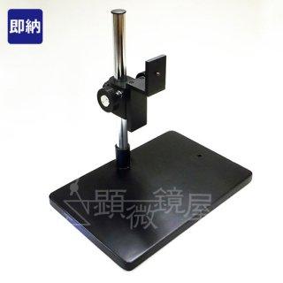 固定する 松電舎 カメラスタンド GR-STD1