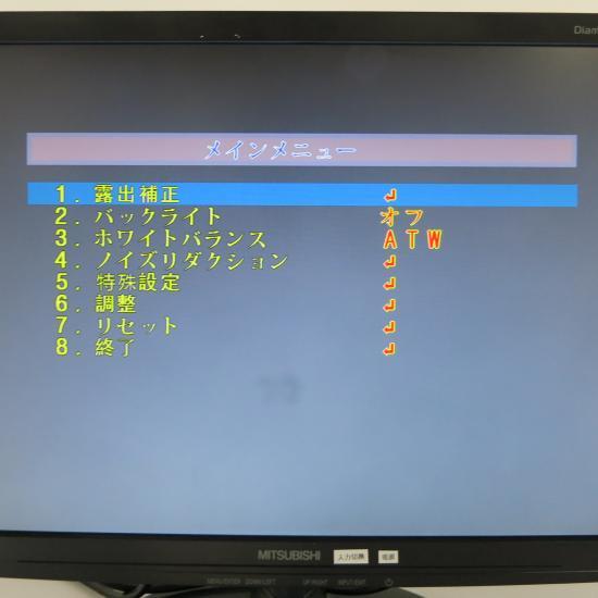 MicroLinks (ViTiny) HDMIマイクロスコープ UM08R【レンタル機】【画像15】