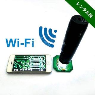 顕微鏡屋セレクト Wi-Fiマイクロスコープ 秀マイクロンプロ DM-130HWUR【レンタル機】