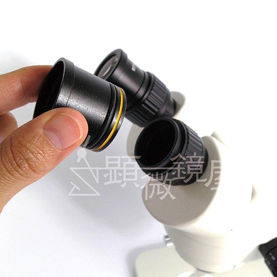 顕微鏡屋セレクト 500万画素 顕微鏡用USB2.0カメラ CU-2500LSR【レンタル機】【画像9】