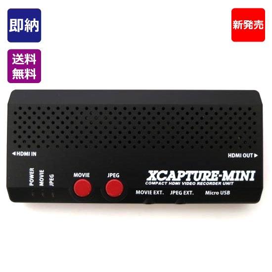 顕微鏡屋セレクト HDMIレコーダーユニット XCAPTURE-MINI【画像2】