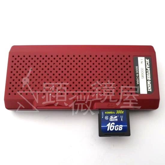 顕微鏡屋セレクト HDMIレコーダーユニット XCAPTURE-MINI【画像15】