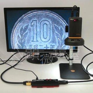 マイクロスコープ(デジタル顕微鏡) 顕微鏡屋セレクト HDMIレコーダーユニット XCAPTURE-MINI
