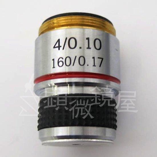 MicroLinks(ViTiny) HDMIマイクロスコープ UM08用 反射光抑えますパーツセット UM-PL4X【画像3】