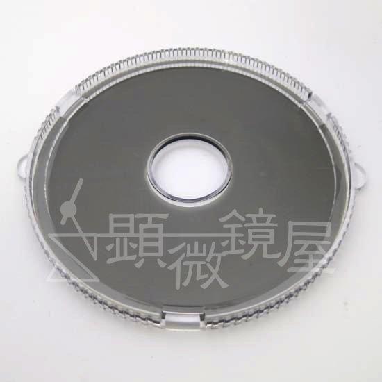 MicroLinks(ViTiny) HDMIマイクロスコープ UM08用 反射光抑えますパーツセット UM-PL4X【画像5】