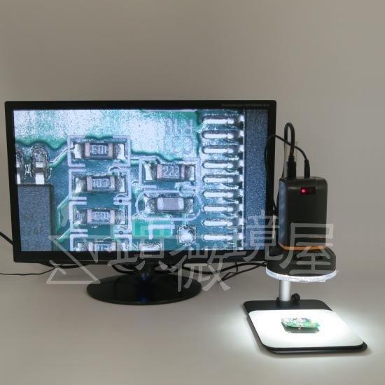 MicroLinks(ViTiny) HDMIマイクロスコープ UM08用 反射光抑えますパーツセット UM-PL4X【画像8】