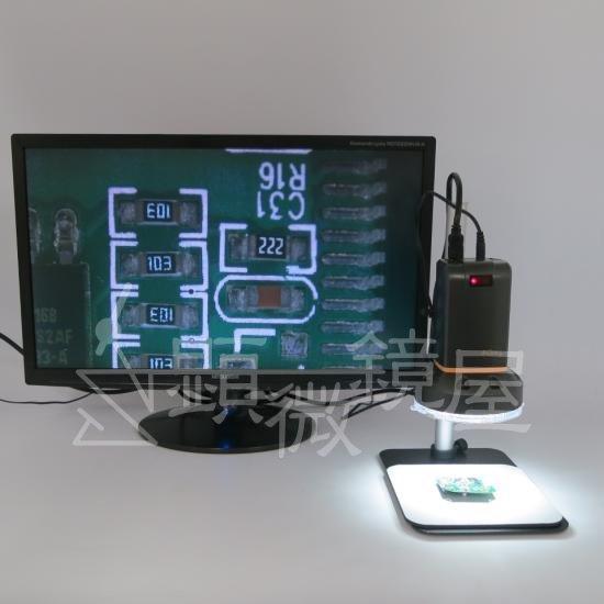 MicroLinks(ViTiny) HDMIマイクロスコープ UM08用 反射光抑えますパーツセット UM-PL4X【画像9】