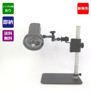 マイクロスコープ(デジタル顕微鏡) MicroLinks (ViTiny) ハイビジョンマイクロスコープ傾きも位置も変更できますセット UM08-ARM1