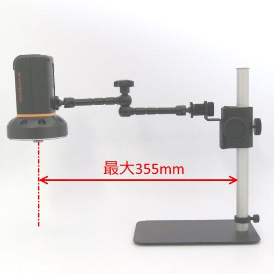 MicroLinks (ViTiny) HDMIマイクロスコープ傾斜もできますセット UM08-ARM1R【レンタル機】【画像6】