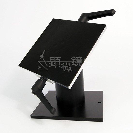 顕微鏡屋セレクト 自由観察台 FS-100SH【画像4】