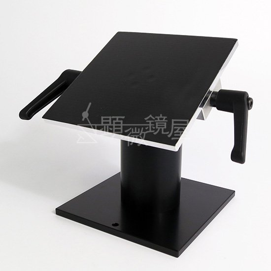 顕微鏡屋セレクト 自由観察台 FS-100SH【画像5】