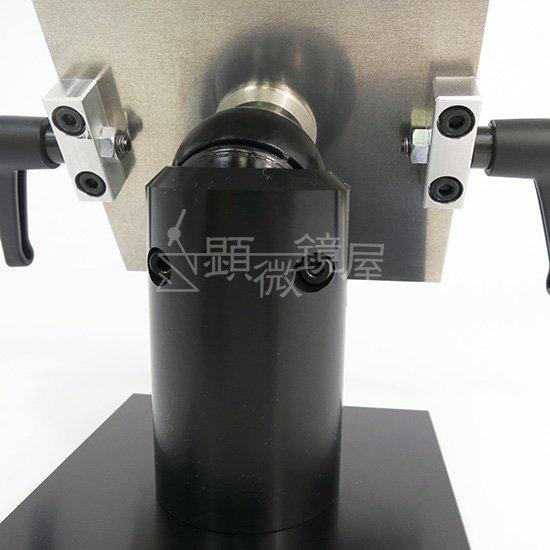 顕微鏡屋セレクト 自由観察台 FS-100SH【画像6】