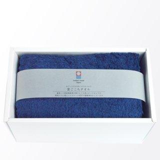 バスタオル1枚ギフト(カラー)[雲ごこち:M]