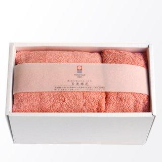 バスタオル&フェイスタオル各1枚ギフトセット(オレンジ)[百洗綿花ホテル:M]