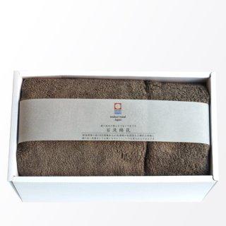 バスタオル&フェイスタオル各1枚ギフトセット(ブラウン)[百洗綿花ホテル:M]
