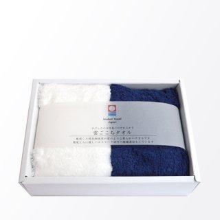 ウォッシュタオル2枚ギフト(ホワイト&コン)[雲ごこち:SS]