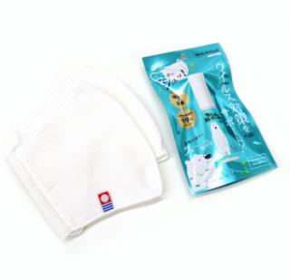 マスクセット リフレッシュポケットスプレー付き -銀の糸ミューファン抗菌防臭&COOL涼感加工-