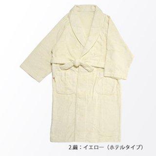 バスローブ|絹綿美人