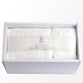 バスタオル&フェイスタオル各1枚ギフトセット(オフホワイト)[雲ごこち:M]