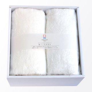 バスタオル2枚ギフトセット(オフホワイト)[雲ごこち:L]