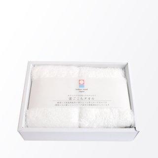 ウォッシュタオル2枚ギフト(オフホワイト)[雲ごこち:SS]