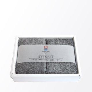 ウォッシュタオル2枚ギフト(グレー)[雲ごこち:SS]