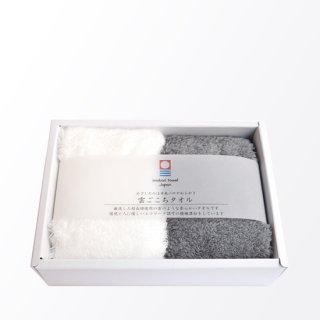 ウォッシュタオル2枚ギフト(ホワイト&グレー)[雲ごこち:SS]
