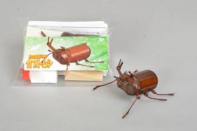 昆虫組立キット【カブトムシ】