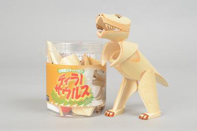 恐竜組立キット【ティラノサウルス】