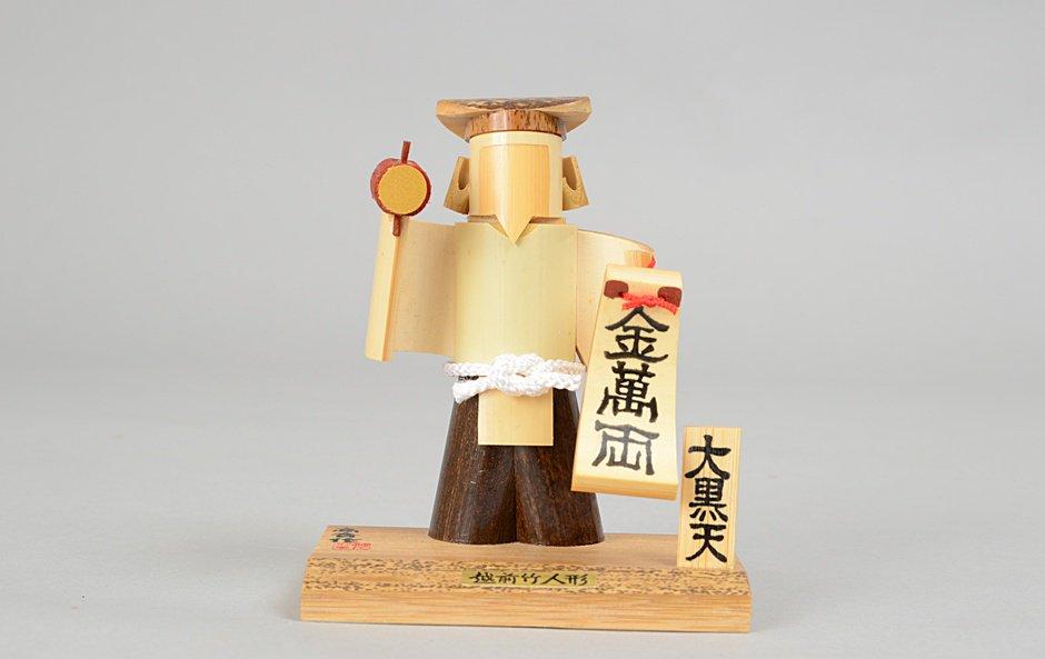 七福神【大黒天】