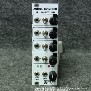 Synthrotek Audio/CV Mixer【中古】