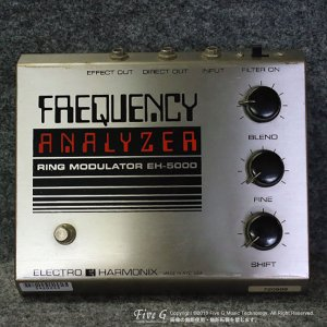 Electro Harmonix Frequency Analizer【中古】