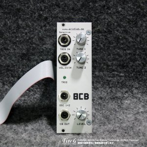 Acidlab | 8CB【B級品処分特価!】<img class='new_mark_img2' src='https://img.shop-pro.jp/img/new/icons20.gif' style='border:none;display:inline;margin:0px;padding:0px;width:auto;' />