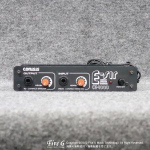 Conisis   E-sir CE-1000 Black【中古】