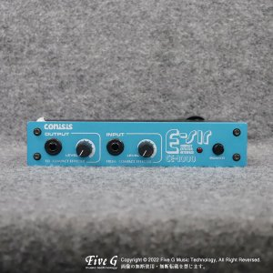 Conisis | E-sir CE-1000 Blue【中古】