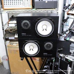 YAMAHA | NS-10M Studio ペア【中古】