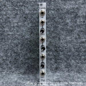 2hp   Comb (Silver)【中古】
