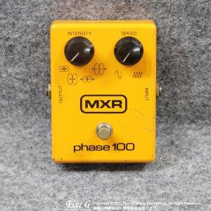 MXR   Phase 100【中古】