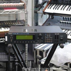 Roland | JD-990【中古】