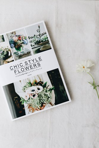 CHIC STYLE FLOWERS