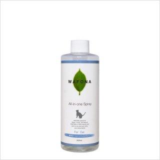 WAFONA【猫用】 消臭・除菌スプレー 付け替えボトル 300ml