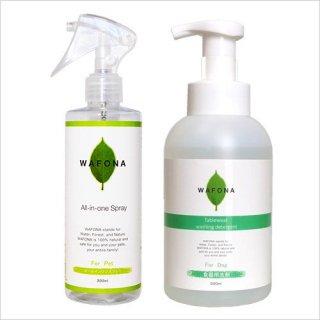 WAFONA オールインワンスプレー + WAFONA 【犬用】食器洗剤 セット