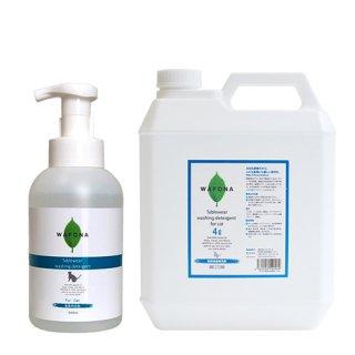 WAFONA 【猫用】食器洗剤 500ml + 業務用 4000ml セット