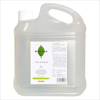 WAFONA 消臭・除菌スプレー 業務用 4000ml