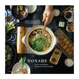DONABE:Classic and Modern Japanese Clay Pot Cooking(BK-04)